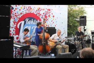 Koktebel Jazz Party 28 августа 2015